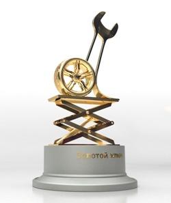 Премия Золотой Ключ 2014